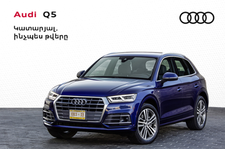 leads campaign for Audi Q5